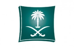 Kingdom of Saudi Arabia Ministry of Commerce and Industry